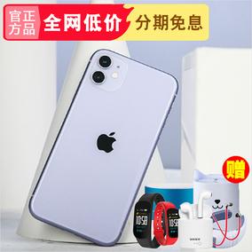 苹果11proapple /国行原封未激活