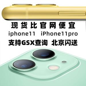 苹果11promaxiphone11国行proApple/苹果 iPhone 11pro正品手机