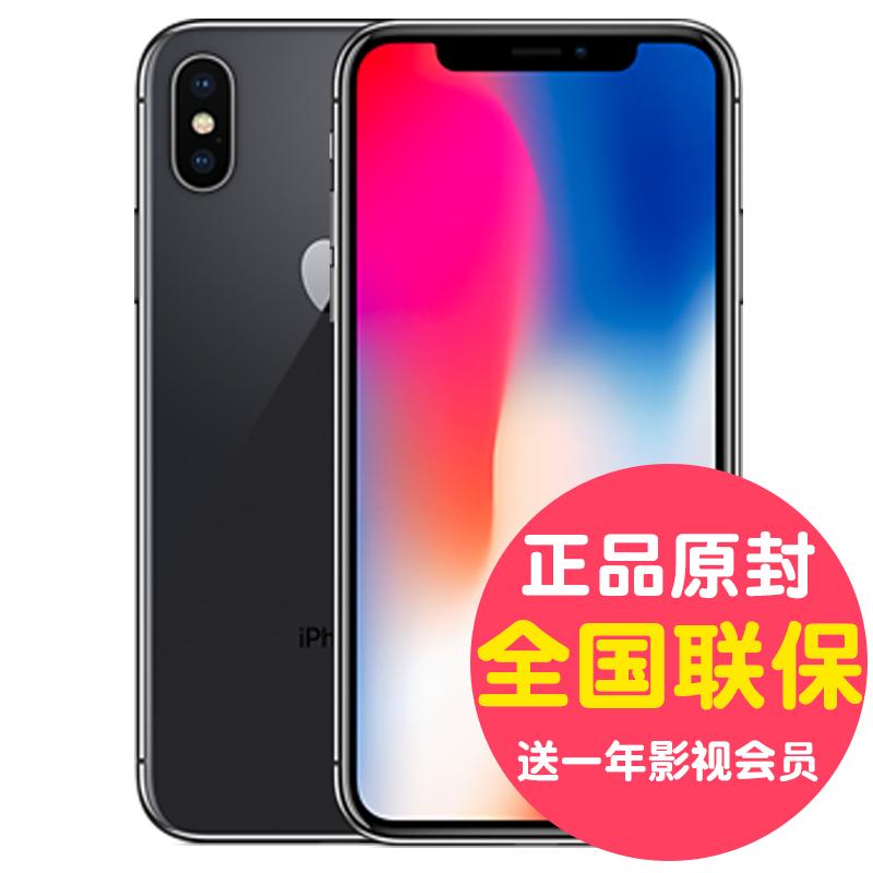 苹果X国行正品Apple/苹果 iPhone X全网通港版原封苹果10手机