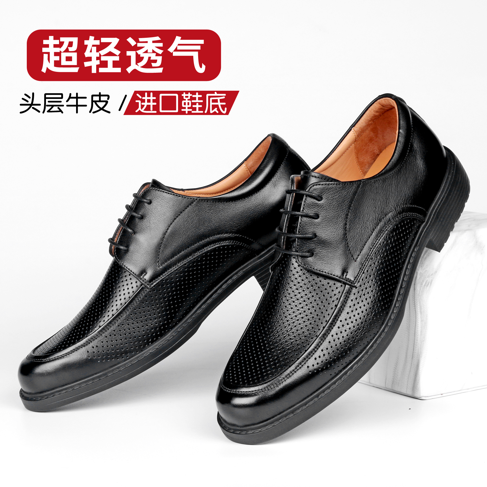 2020 summer mens punching business dress Derby shoes leather ultra light soft sole with breathable round head hole shoes