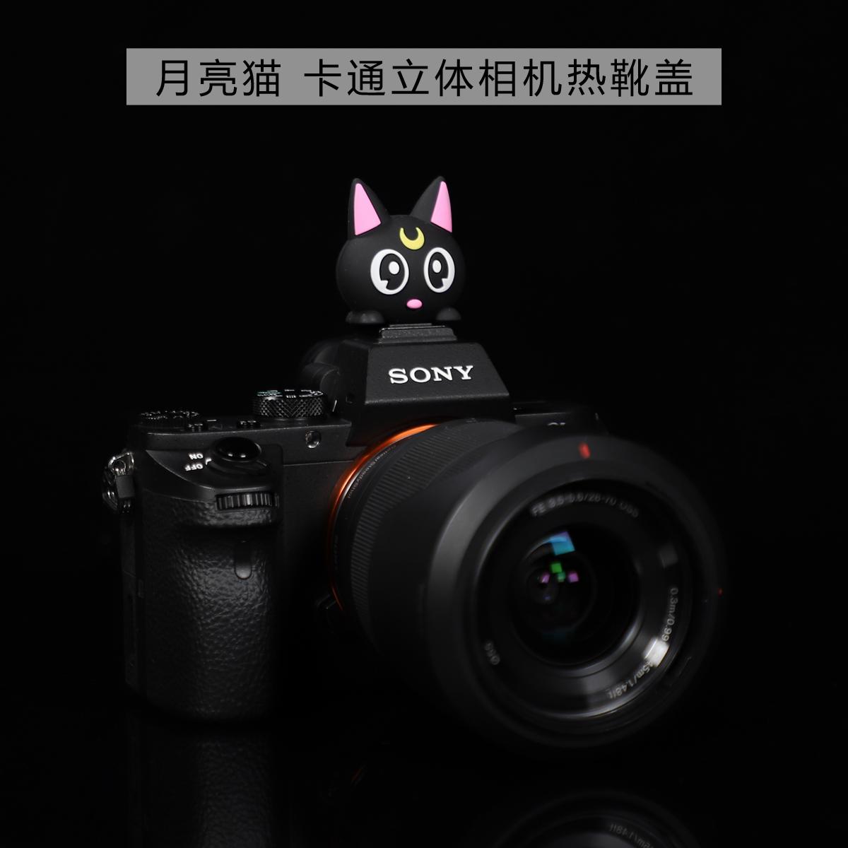 Фотокамеры Артикул 584582115662