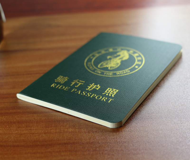 本旅行のノートを収集してパスポートを運転します。