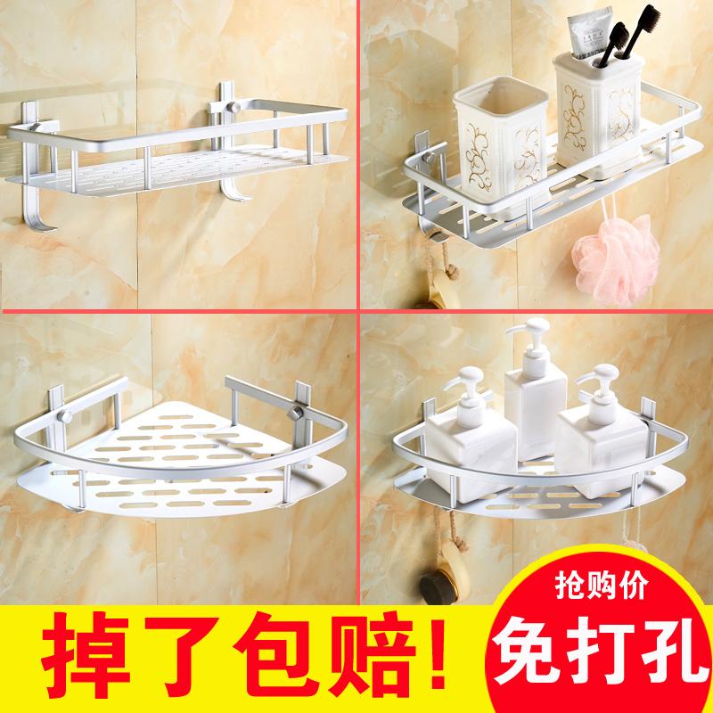 太空铝单层壁挂式厕所卫生间收纳架12月03日最新优惠