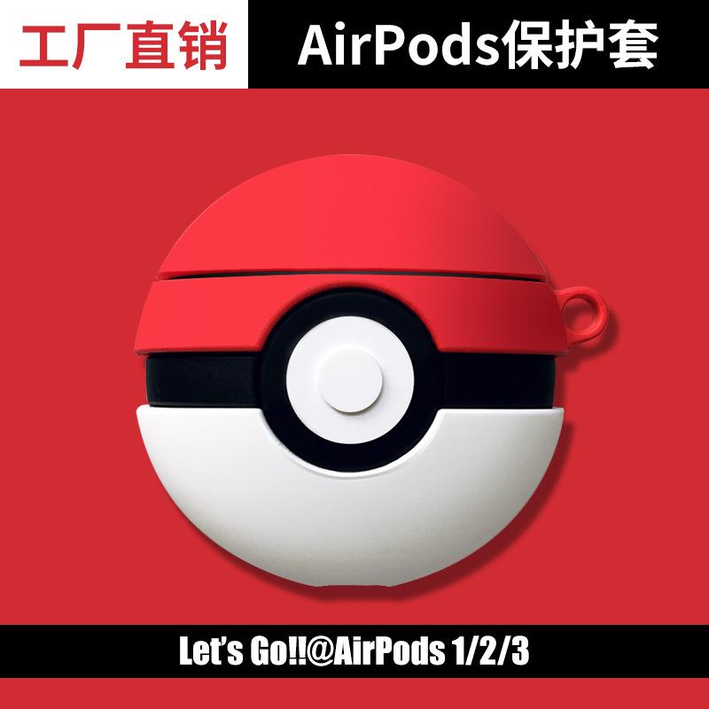 Airpods保护套硅胶 可爱斗牛犬卡通耳机套蓝牙无线潮牌充电仓软壳