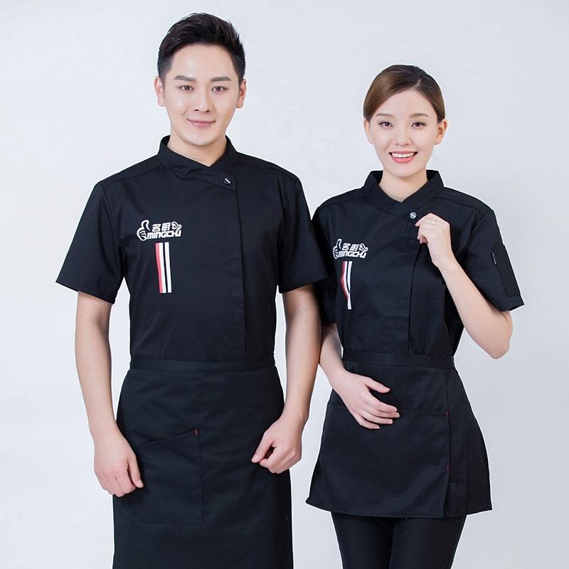 西点厨师服短袖烧烤师工作服夏天装蛋糕服裱花师制服面点服烘焙装