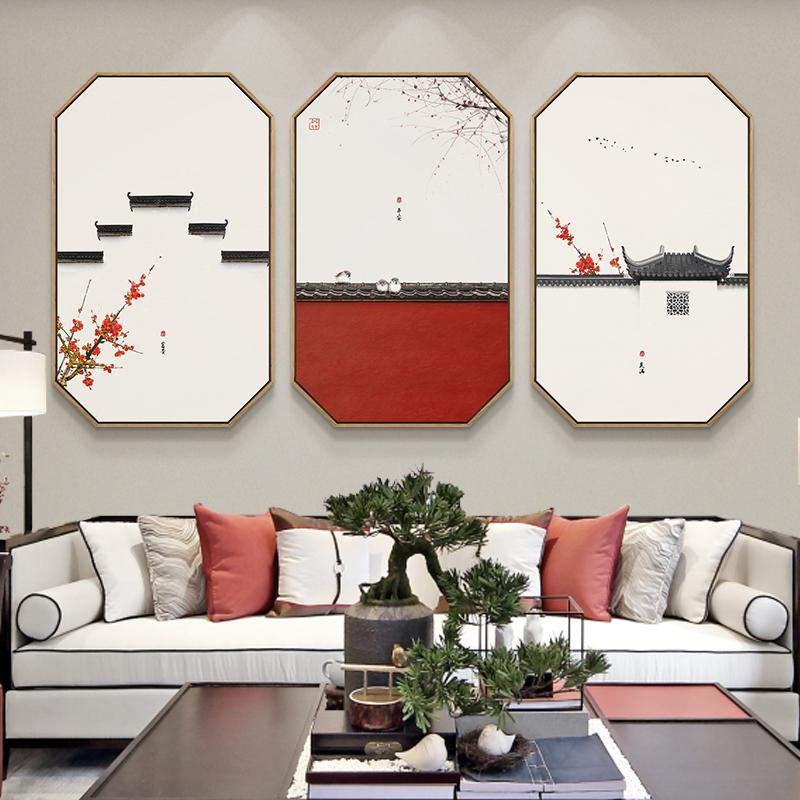 新中式八边形中国风茶室客厅装饰画