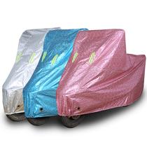 爱玛电动车踏板摩托车车衣车罩防水防雨防晒套遮阳遮雨罩加厚盖布