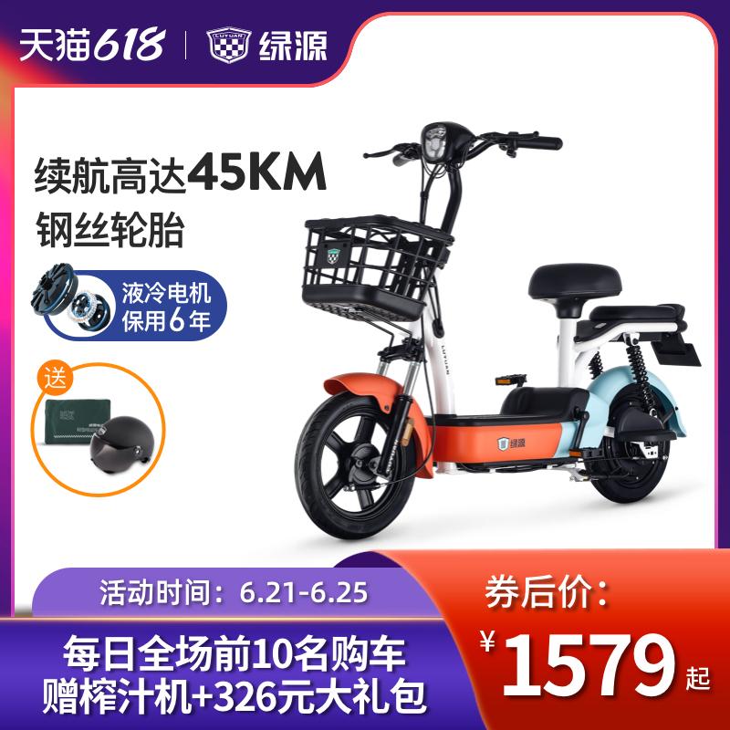 绿源48v12a铅酸fbv卡乐电动自行车