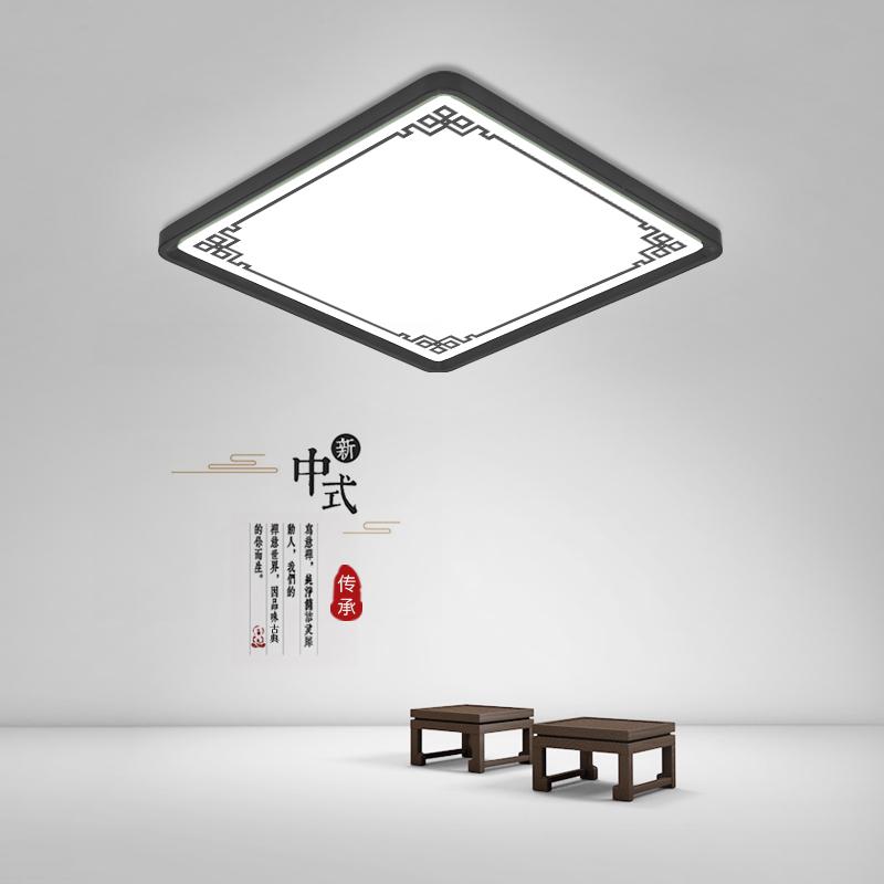简约新中式吸顶灯led现代超薄古典客厅灯卧室灯房间餐厅书房灯具