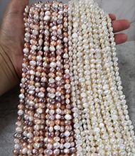 6彩色7mm巴洛克异形两面光不规则天然淡水珍珠项链半成品白色