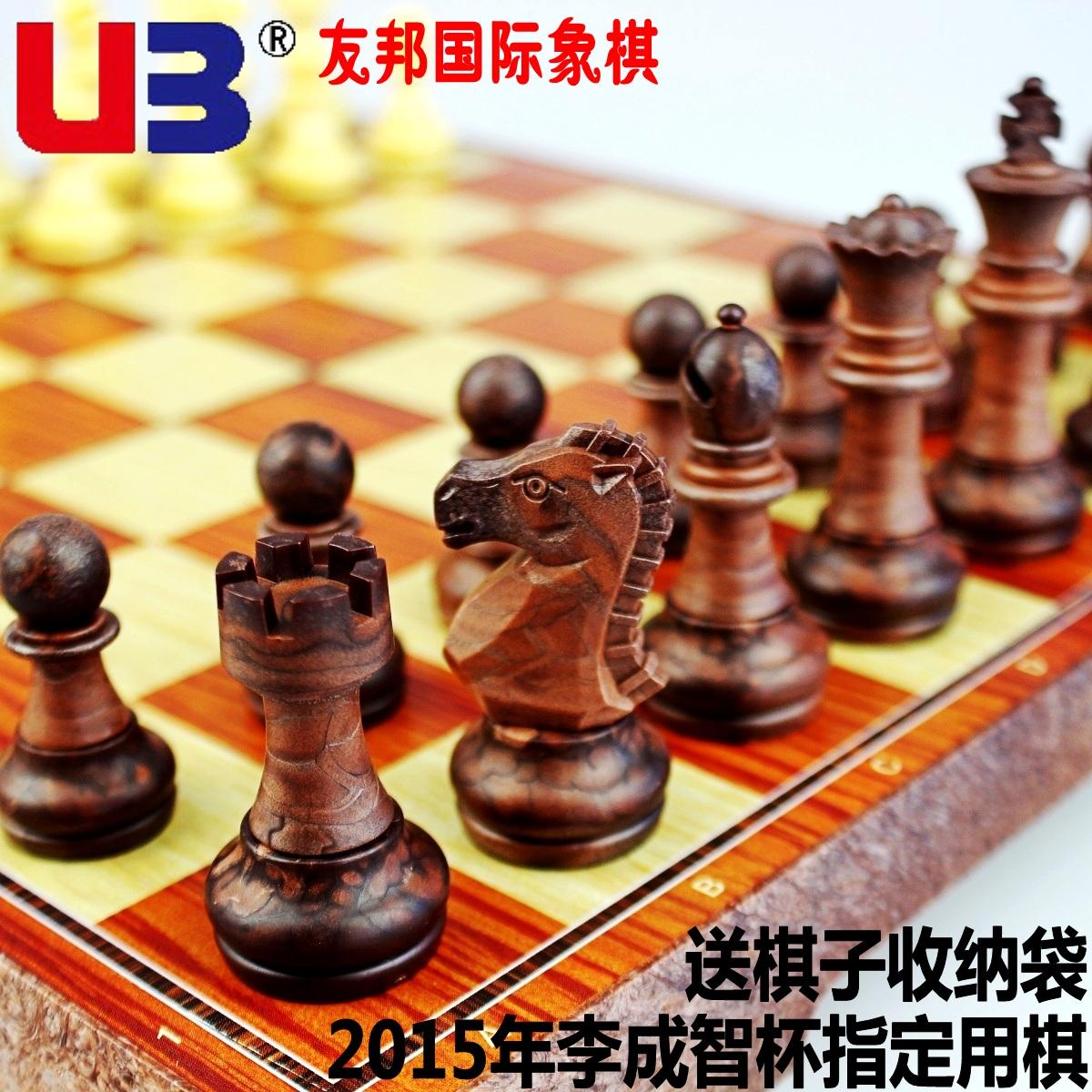 Друг государственный U3 шахматы магнитный кусок портативный сложить шахматная доска ребенок высококачественный слива чашка конкуренция использование шахматы