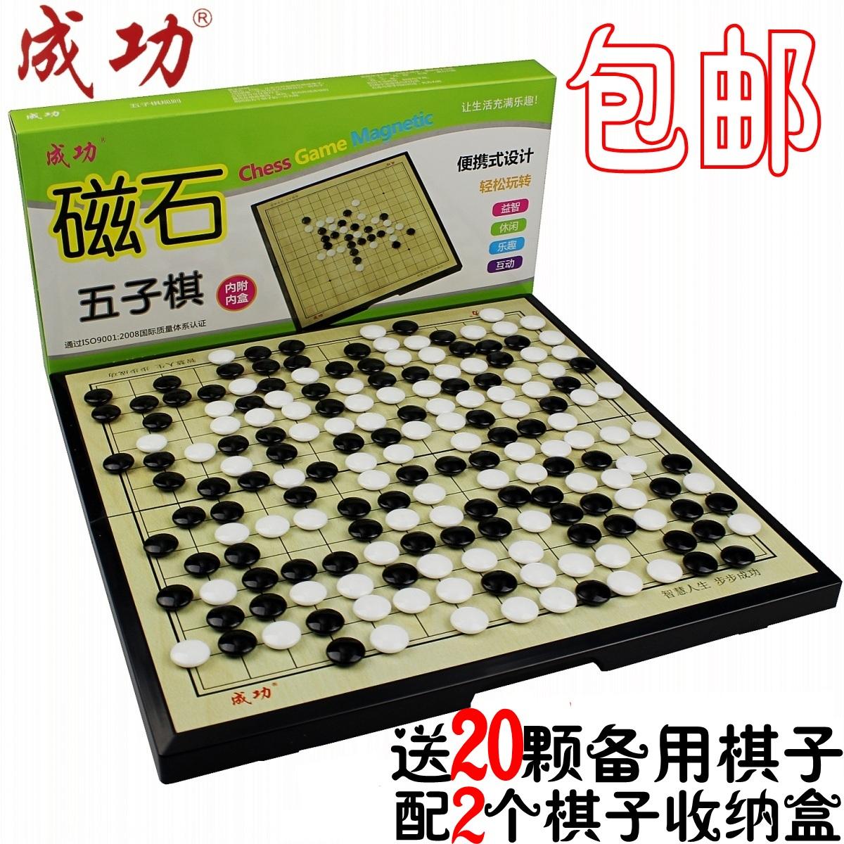 Пять сын шахматы успех подлинный магнитный большой размер сложить шахматная доска установите ребенок головоломка черно-белое кусок игрушка бесплатная доставка
