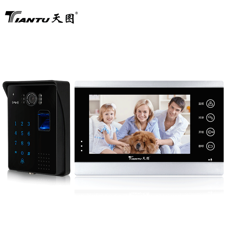 Skymap Fingerprint Code Visual Intercom Door Bell Household HD Video Wired Intelligent Monitoring Building Access Control System
