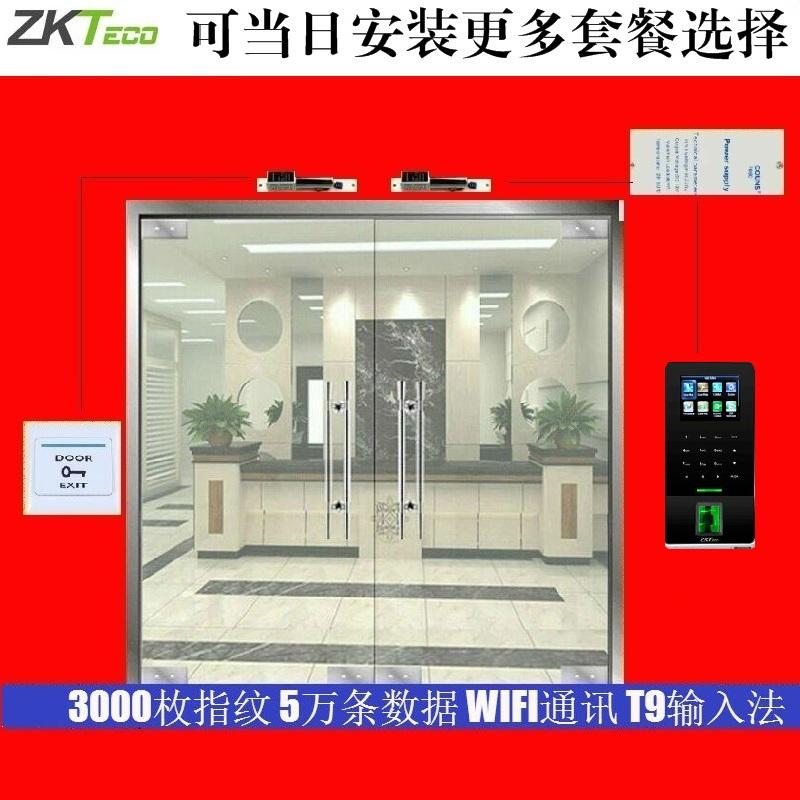 中控智慧FT2800/F28指纹门禁考勤一体机打卡签到北京门禁系统安装