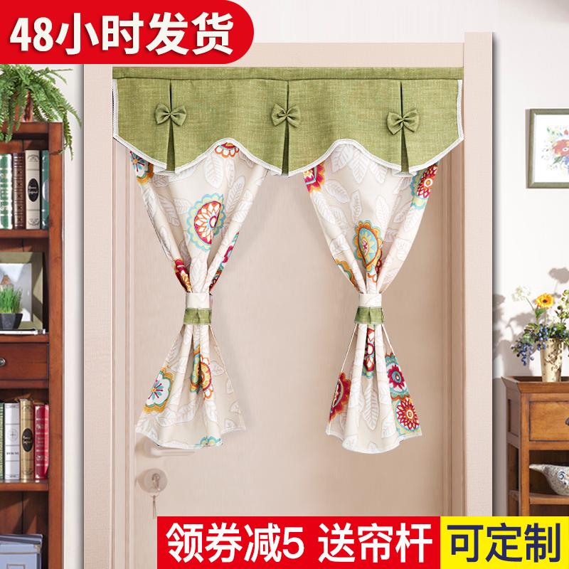 Дверные занавески / Магнитные шторы Артикул 555668139811