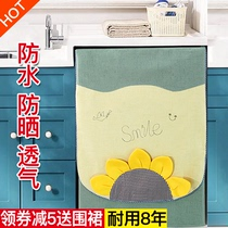Washing machine cover waterproof sunscreen drum Haier Mei little Swan Universal on the open automatic wave wheel dust cover