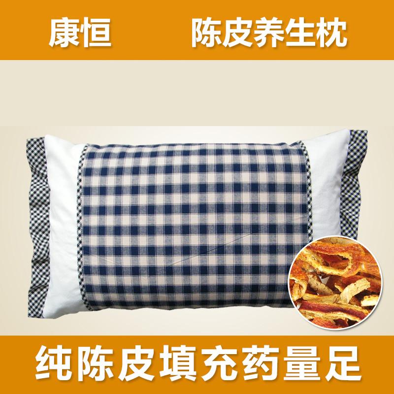 陈皮丝橘子皮桔子皮中草药安神助眠成人学生家居全棉保健枕头枕芯