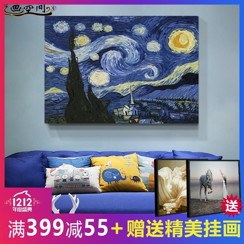 床頭畫單幅酒店賓館掛畫梵高星空裝飾畫臥室背景墻壁畫莫奈仿油畫