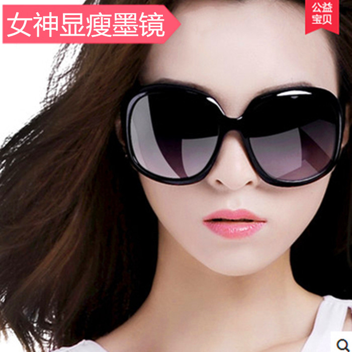New large Frame Sunglasses Womens driving big face thin Sunglasses retro anti ultraviolet round face long face personalized glasses