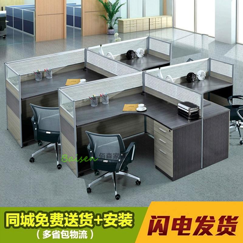 Вэньчжоу офис мебель офис член стол 4 человек 2 человек член работа стол экран стол стул сочетание палуба