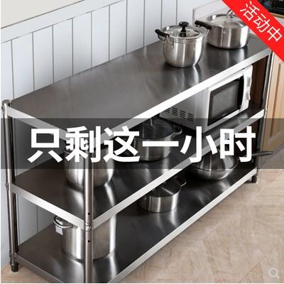 Товары для кухни Артикул 593673696614