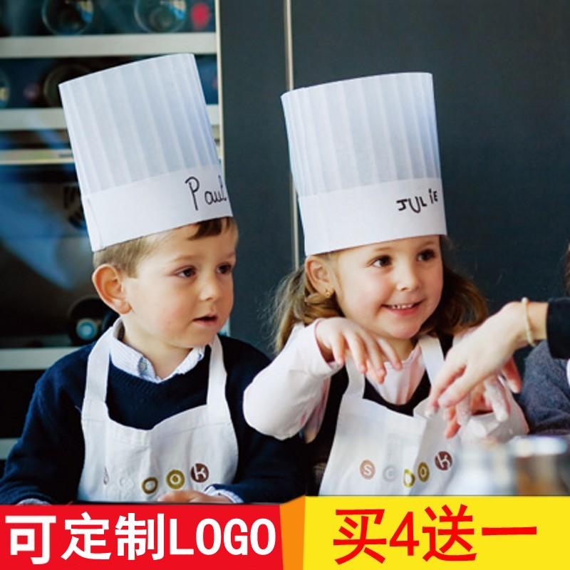 一次性儿童厨师帽子幼儿园烘焙美术童帽小孩无纺布可调节厨帽白色