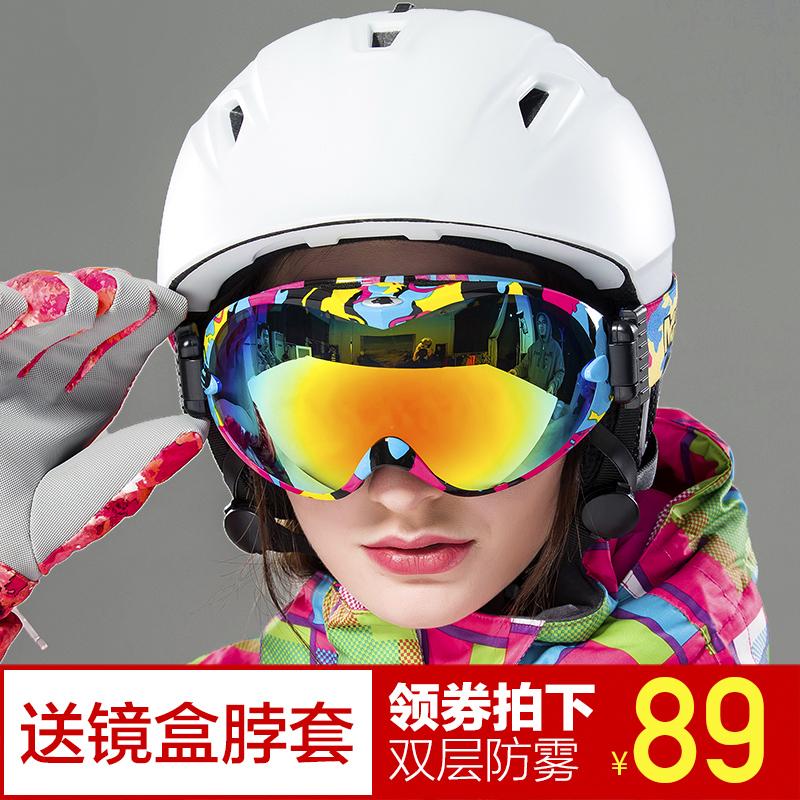 滑雪镜成人双层防雾雪地护目镜男女户外滑雪眼镜装备可卡近视雪镜