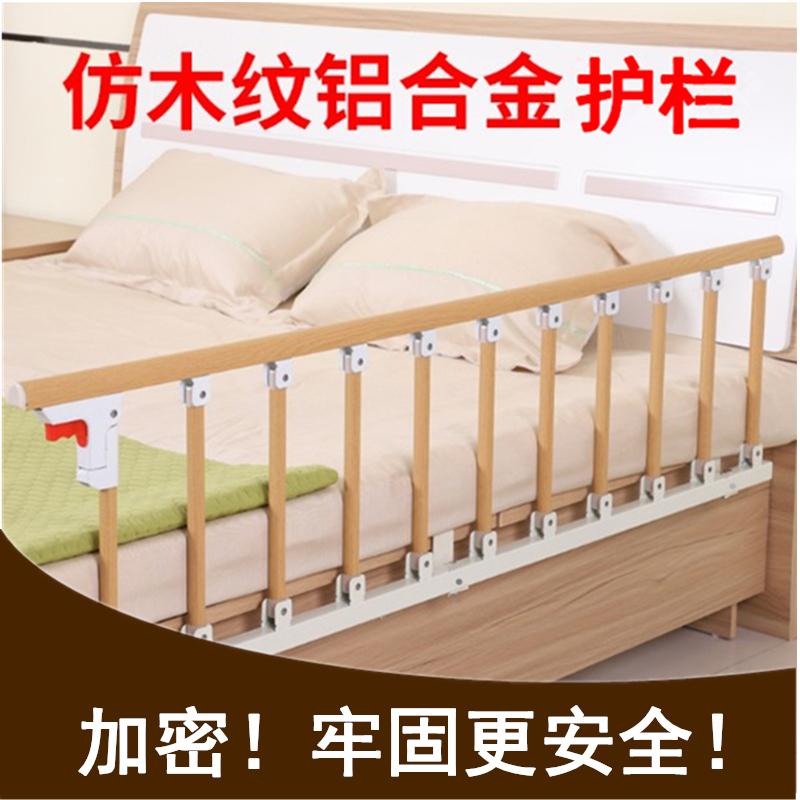 (用100元券)床围栏加厚宝宝儿童老人防摔起床扶手护栏防掉床边栏杆围栏挡板