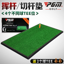 Golf Strike pad Indoor practice pad thickening swing ball pad can be combined with the practice network easy to carry