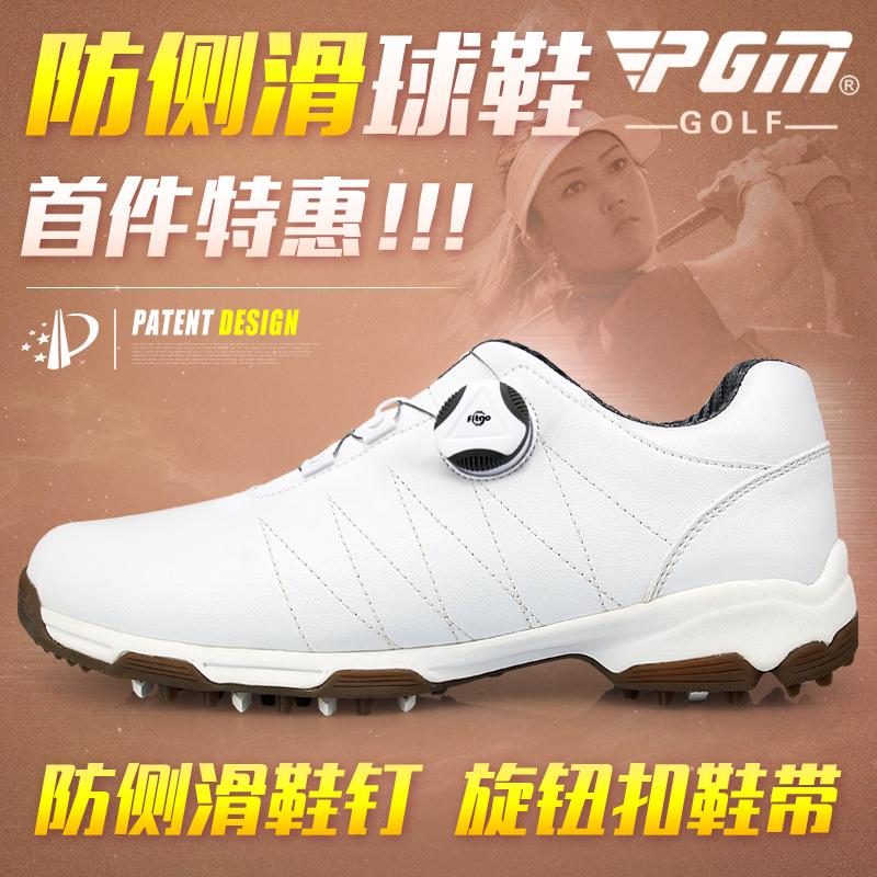 PGM�@� 高��夫球鞋 女士鞋子 防�然�鞋� 自�有��D鞋�� 超防水