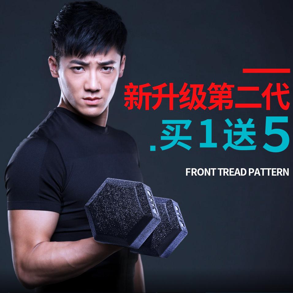 六角哑铃男士足重家用健身器材一对5kg6kg7.5kg10kg包胶哑铃单只