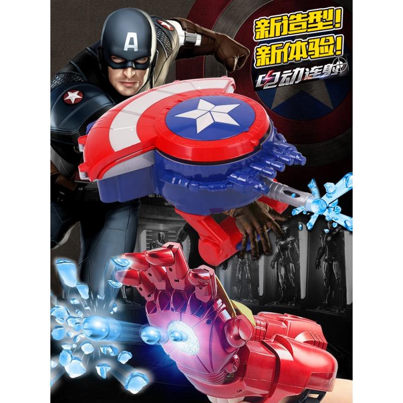 Captain USA shield electric water cannon iron man arm childrens toy gun boys birthday present