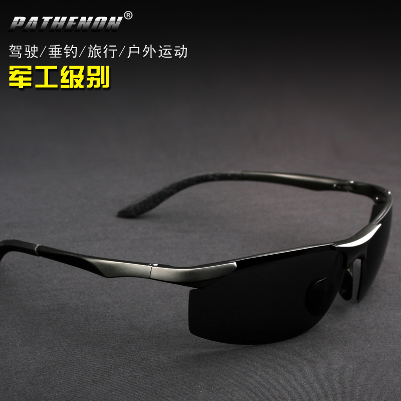 Polarizing sunglasses male driver Sunglasses trendy driver driving glasses mens driving glasses anti ultraviolet 2020 new fashion