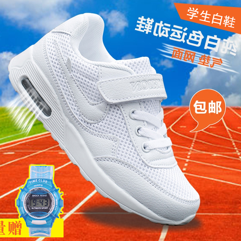 The boy's white sports shoes in the spring of 2017 children in primary school children of white shoes breathable mesh girls