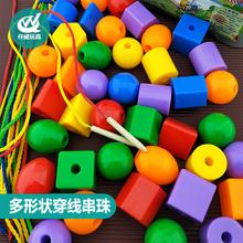 4歲 兒童益智串珠玩具幼兒早教親子DIY穿線男女孩邏輯穿珠積木2