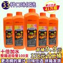 浓缩果汁商用饮料冲饮橙汁金桔柠檬酸梅汤膏果味浓糖浆可乐奶茶店