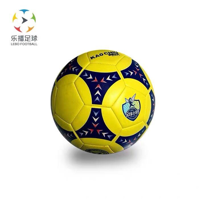 Sun Chenxis new anti kicking match of the same model of No.4 football