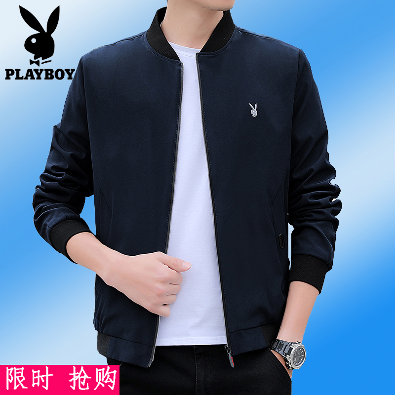 Playboy spring and autumn jacket mens 2021 youth versatile thin Korean top slim stand collar spring coat
