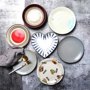 西餐盘日式 创意陶瓷盘子家用圆形菜盘欧式 牛排盘个性 水果平盘餐具