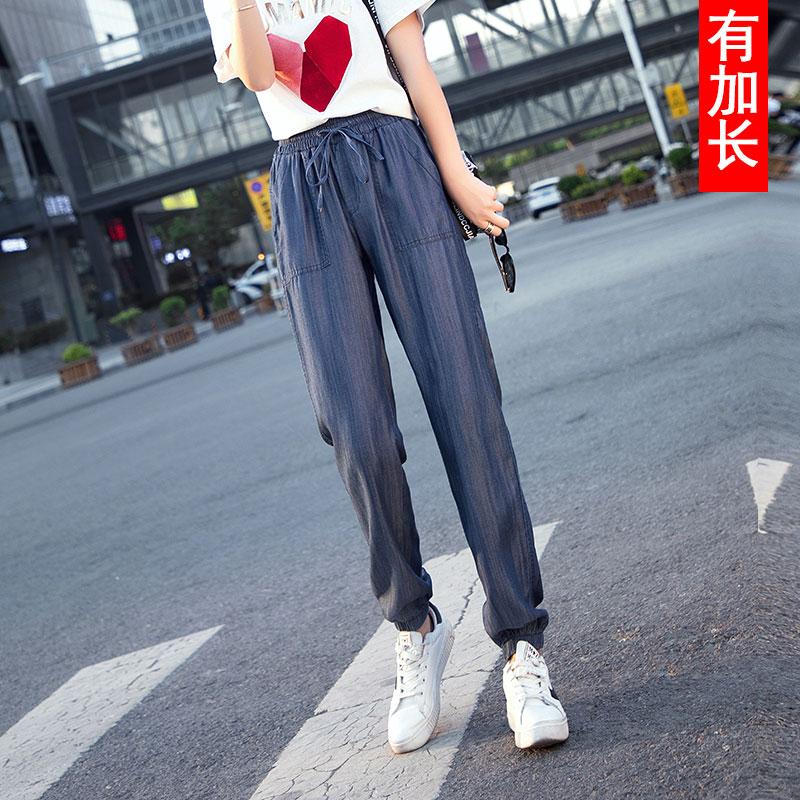 加长天丝牛仔裤女薄款夏季宽松大码胖mm高个子175超长版冰丝裤子