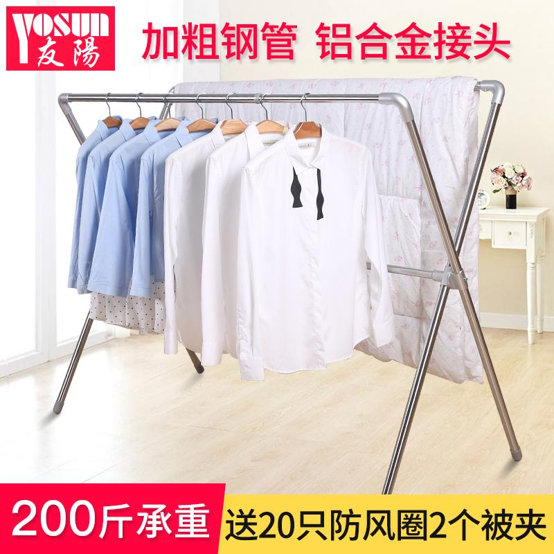晾衣架落地折叠不锈钢双杆式室内外家用凉衣架晒架阳台晒被子神器