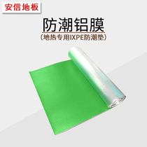 Anxin IXPE Material Moisture-proof film aluminum film floor film floor moisture-proof film geothermal floor heating environment use