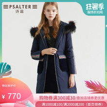 Poetry Female Wear Winter 2018 New Commuter Feather Colour Stripe Stitching Down Female
