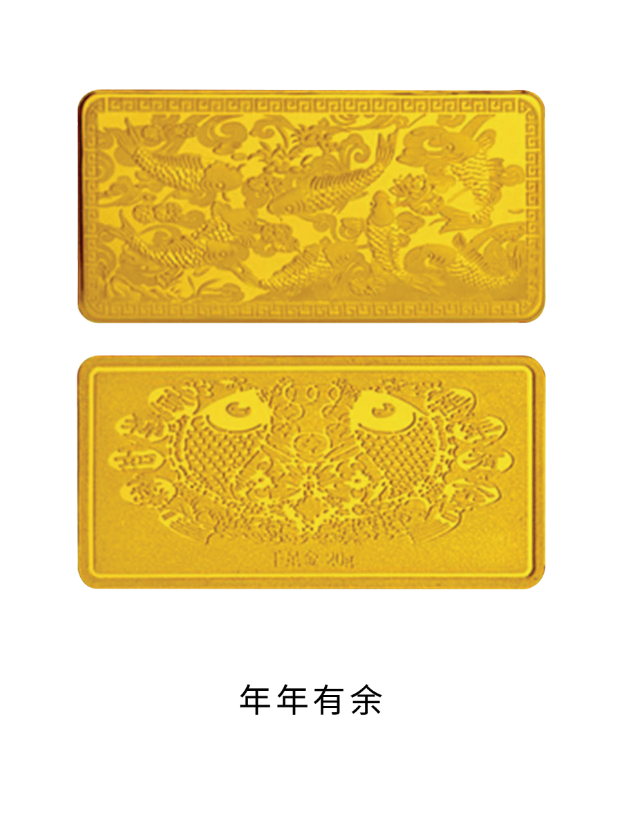 老庆云999金条传承投资佳品足金