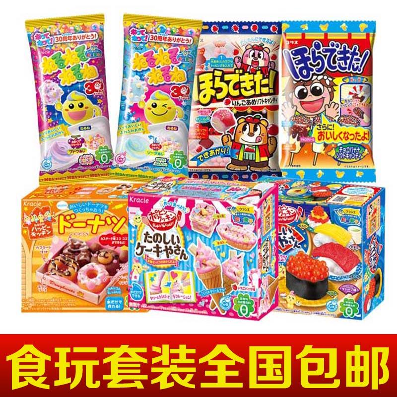 日本食玩大礼包DIY小伶玩具套装超值组合汉堡冰淇淋手工糖果