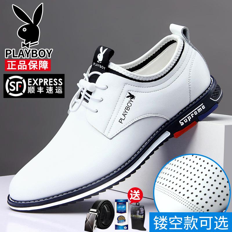 Мужская обувь Артикул 589358095722