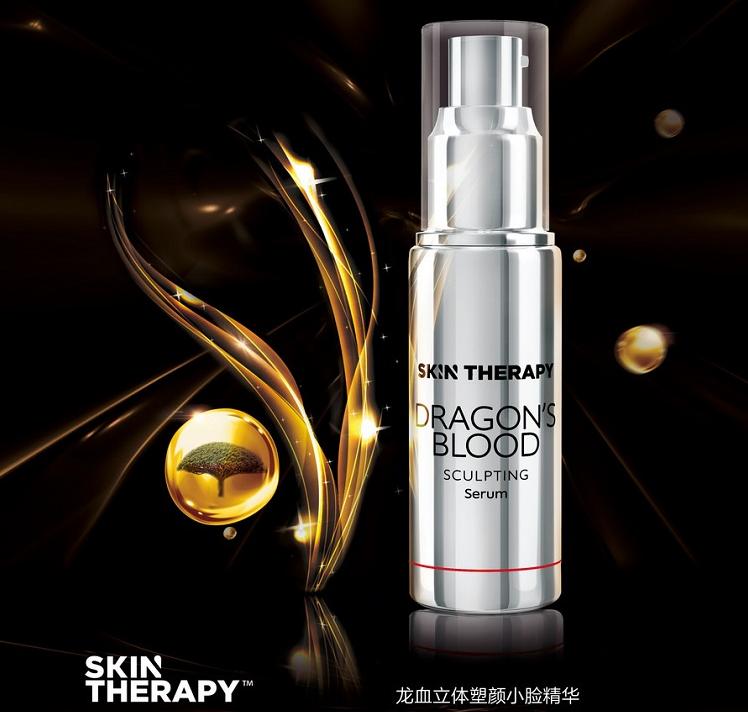 新西兰Skin Therapy 龙血微雕小V脸精华 30ml