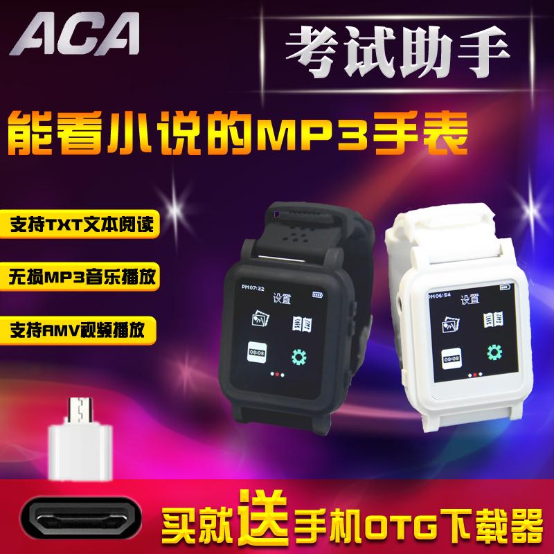 高中�土�考��S弥悄苘�旅手表 MP3 MP4播放器 看小�fTXT�子��x