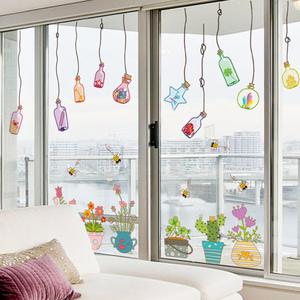 小清新墙贴画田园客厅卧室背景墙纸壁纸自粘创意玻璃窗户装饰贴纸