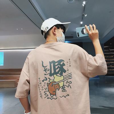 卡通动漫创意文字短袖宽松T恤男T恤上衣FC03-P38